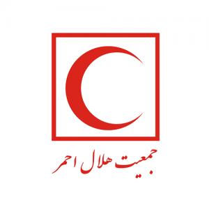 هلال احمر اصفهان