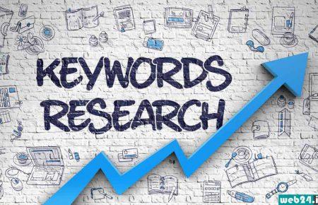 بهترین ابزارها برای یافتن کلمات کلیدی سایت