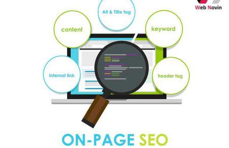 سئو داخلی (On-Page SEO) چیست و شامل چه مواردی می شود ؟